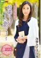初撮り人妻ドキュメント 海藤みずほ 32歳