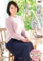 初撮り人妻ドキュメント 会田柚希 35歳