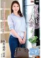 初撮り人妻ドキュメント 藤本遥香 42歳