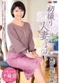 初撮り人妻ドキュメント 城咲京花 40歳