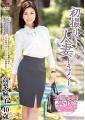 初撮り人妻ドキュメント 高梨麻子 40歳