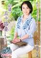 初撮り五十路妻ドキュメント  大川祥恵 52歳