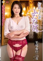 初撮り人妻、ふたたび。 里崎愛佳 43歳