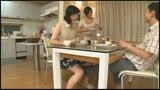 我が家の美しい姑 岡田智恵子 51歳19