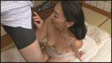 我が家の美しい姑 松岡瑠実 50歳14