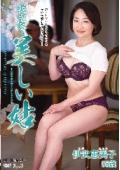 我が家の美しい姑 伊武恵美子 56歳