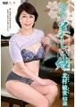 我が家の美しい姑 北村敏世 63歳