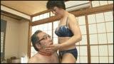 五十路熟母の告白 染谷京香50歳23