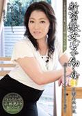 新宿の激安へルスで働く母 高瀬美咲 40歳