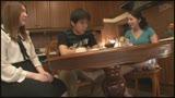 彼女の母 黒崎潤 35歳21