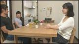 娘の彼氏に膣奥を突かれイキまくった母 星野友里江 48歳1