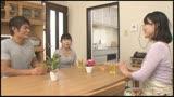 娘の彼氏に膣奥を突かれイキまくった母 星野友里江 48歳20
