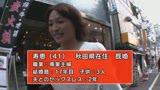 熟女専科 流出 熟女のプライベート交尾 寿恵41歳0