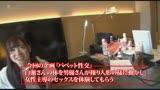 【羞恥・追撃・完全操作】羽交い締め パペット性交  白瀬ななみ/