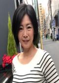 応募してきた人妻 野村さちこ 53歳