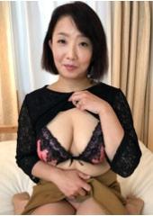 応募してきた人妻 よしこさん 52歳