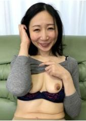 応募してきた人妻 野田やすこ 52歳