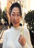 応募してきた人妻 日野楓 56 歳