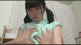未熟な女子 未熟×貧乳美少女のパイパンワレメに淫行中出し 倉科紗央莉2
