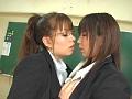 同性接吻2 濃密レズキスづくし14