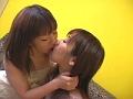 同性接吻2 濃密レズキスづくし17
