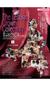 The Lesbian Crown Collection1