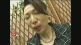 La Madam〜40歳を越えてからのセックス・ライフ〜大原美奈2