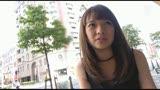 エッローい女子大マラソン部員 早乙女夏菜18才 AVデビュー ぶっ駆け抜ける裸体/
