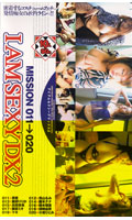 I AM SEXY DX2 mission010-020