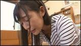 完全M男化同棲生活2 〜愛してるから調教するの!〜4