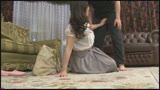 プロレス技で責められた五十路母 大沼博子 51歳1
