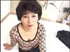 熟女のまごころ 石倉久子2