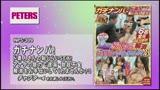 ザ☆ノンフィクション 素人ナンパ神回ベスト【天真爛漫!性格良し子ちゃん編】12人4時間19