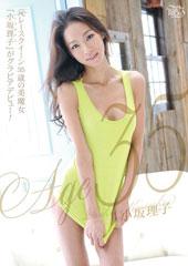 小坂理子 Age35