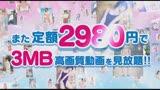 恋糸ラプソディ 小林七星39