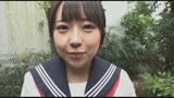 使・え・るオッパイ 愛田美月/