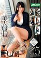 麗しの美人OL Premium Beauty Vol.5