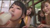 一度入ったら常連確定!!激エロ巨乳4人娘が営むハレンチ銭湯へようこそ!!/