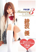宇宙企画 Memorial 綾波優3