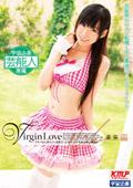 Virgin Love 未来19歳