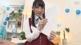 新婚あおいと子作りハネムーンSEX 枢木あおい Vol.0014