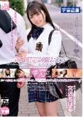 新人限定制服お散歩デートクラブ 宮沢ちはる Vol.003