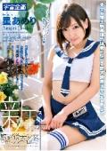 新放課後美少女回春リフレクソロジー+ Vol.023 星あめり