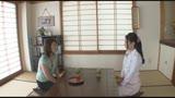 姉妹レズビアン  矢部寿恵43歳・立花美里37歳/