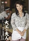 大工の夫人 仁科奈緒美 40歳