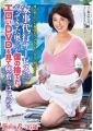 家事代行サービスからやってきた奥さんが僕の捨てたエロいDVDを見て興奮しはじめた。 笹山希 36歳
