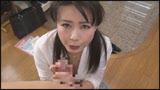 本当にあった!!完熟生保レディの中出し契約テクニック 三浦恵理子 48歳27
