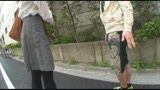 理由あり主婦をナンパして中出し! 3/