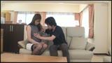素人人妻デリヘル派遣完全盗撮 Gカップ人妻 百合香さん33歳23