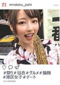 港区女子 ちぃ(23歳)